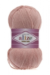 Alize Cotton gold 161 пудра - интернет магазин Стелла Арт