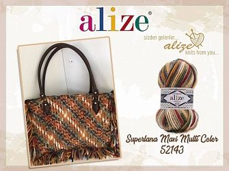 Alize Superlana maxi multicolor - интернет магазин Стелла Арт